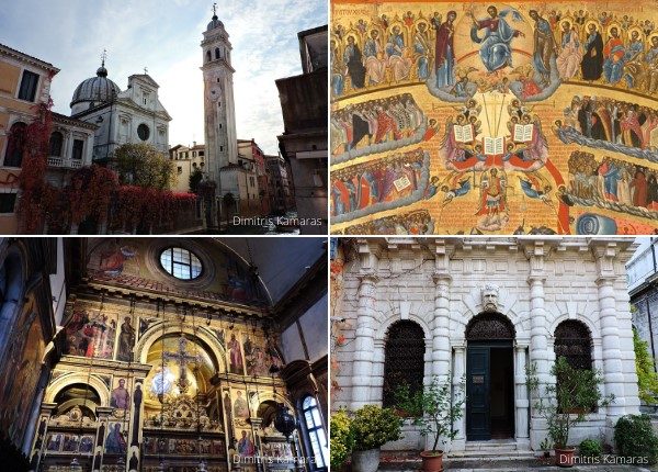 The Centuries-Old History of Venice's Greek community